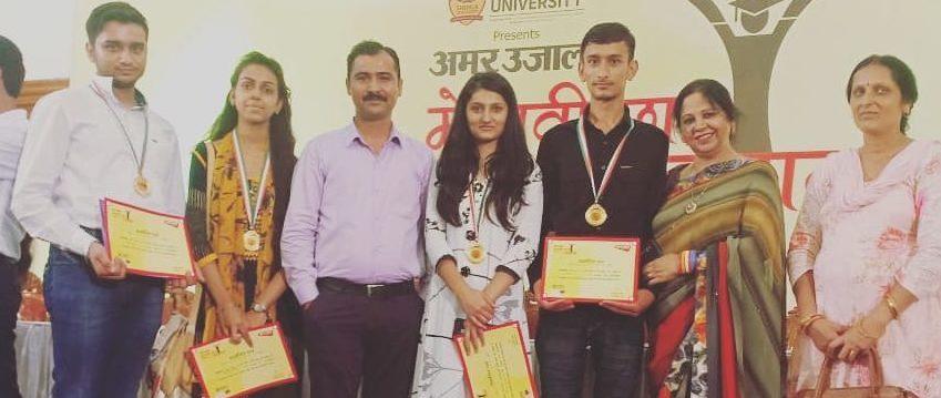 Achieve MEDHAVI National Scholarship